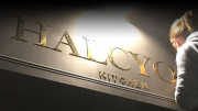 Halcyon-sign